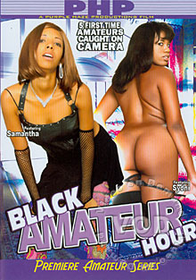 Black Amateur Hour