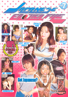 Japanese Erotica File Vol. 7