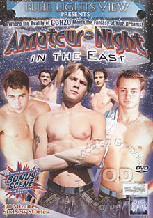Amateur Night In The East