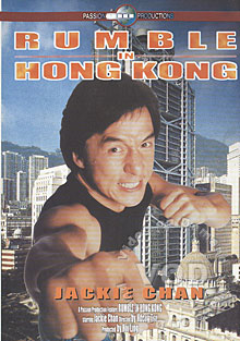 Jackie Chan - Rumble In Hong Kong
