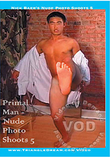 Primal Man - Nude Photo Shoots 5