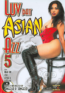 Luv Dat Asian Azz 5