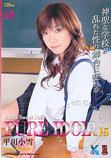 Pure Idol Vol. 15
