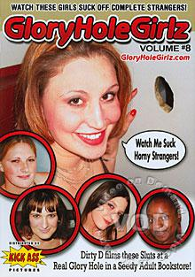 Glory Hole Girlz Volume #8