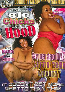 Big Chicks From Da Hood